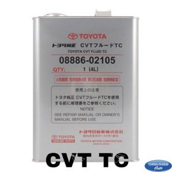 nhớt hộp số CVT toyota