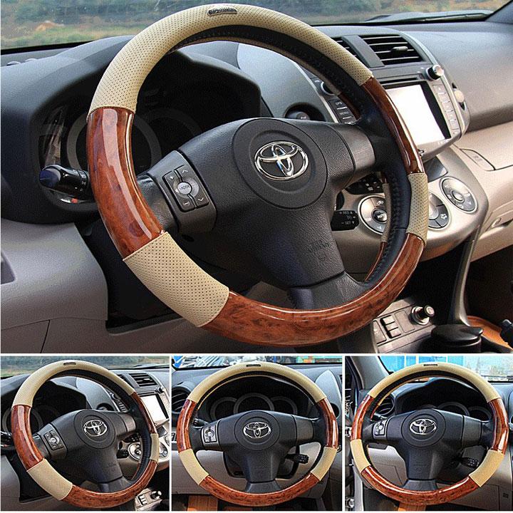 Beautiful steering wheel wrap
