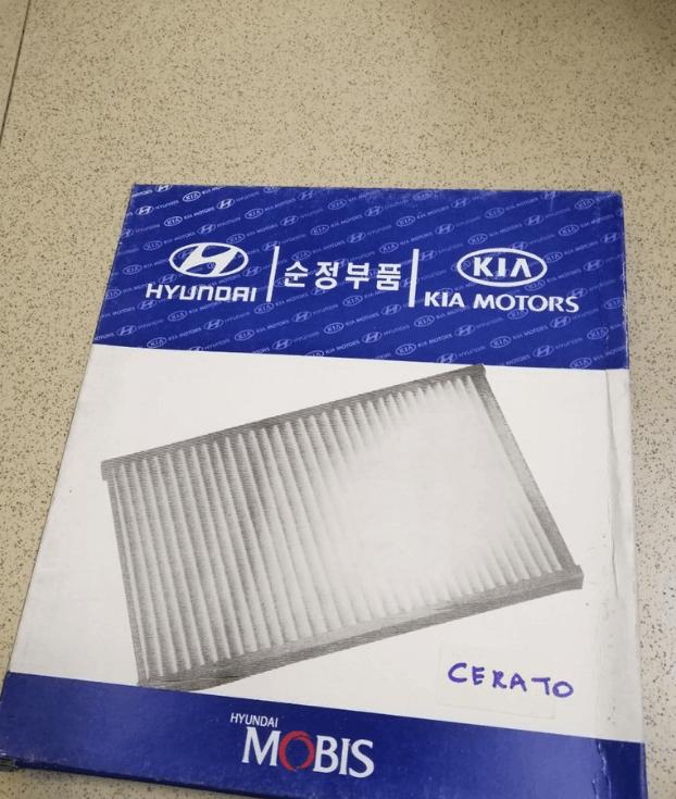 Lọc gió máy lạnh Cerato 4 Thanh Phong Auto HCM
